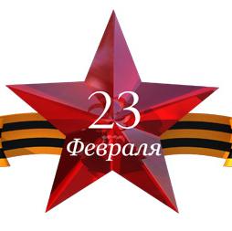 Сценарий мероприятия к дню героев отечества 9